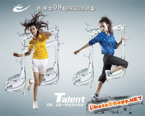 Xidelong sports equipment, a series of ads PSD layered material