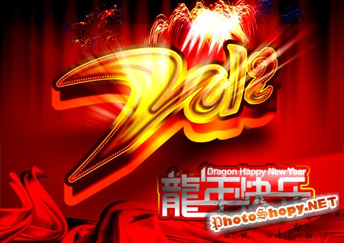 Happy Year of the Dragon 2012 PSD sub-picture material