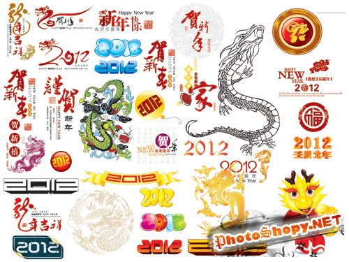2012 Year of the Tiger Chinese New Year Spring Festival in 2012 Daquan material psd