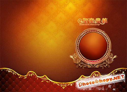 Gorgeous photo royal family background PSD layered material