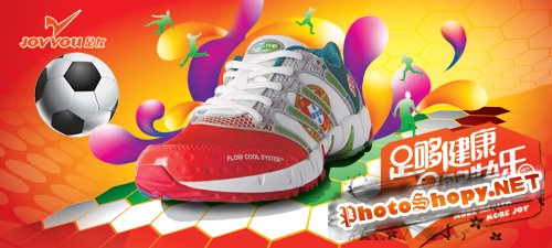 Friends of shoes foot banner PSD layered material