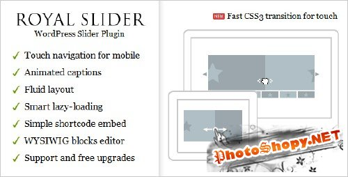 CodeCanyon RoyalSlider - Touch Content Slider for WordPress
