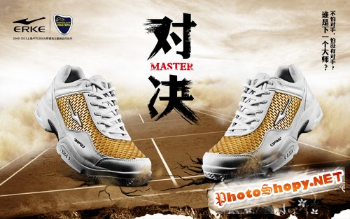 Match-ups shoes ads PSD layered material