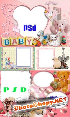 Photo Frame - Soft Toys tender