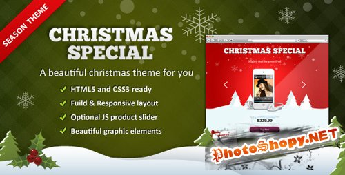 ThemeForest - XMAS Season - RiP
