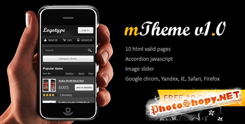 ThemeForest - mTheme - RiP
