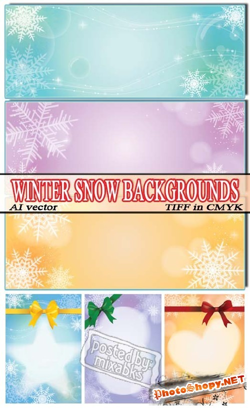 ������ ���� �� ���������� | Winter Snow Backgrounds (AI vector + TIFF in CMYK)