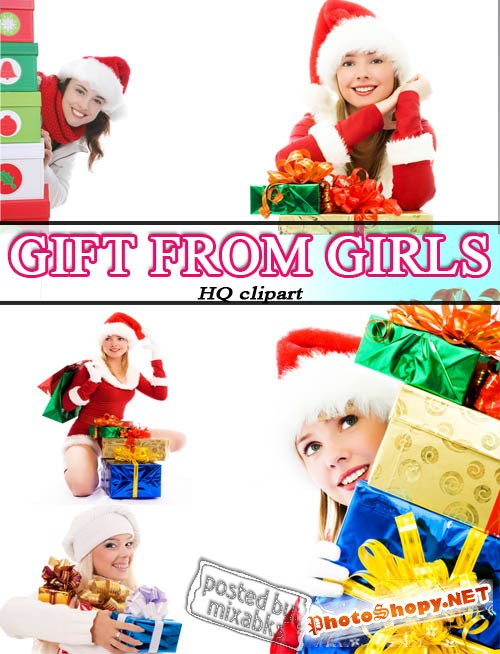 ���������� ������� | Gift from Girls (HQ JPEG clipart)
