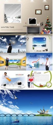 Collection of Beautiful  PSD Sources  2011 pack # 61