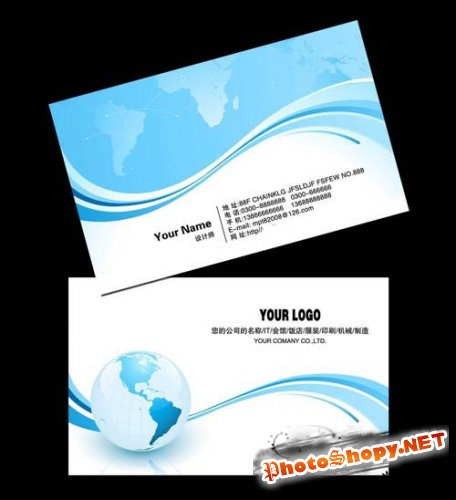 PSD Business Cards - Blue Earth Technology