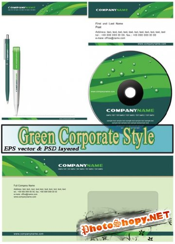 ������� ������������� ����� | Green Corporate Style (eps vector + PSD)