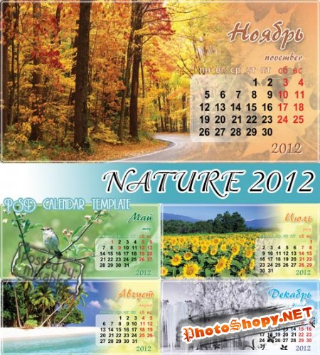Календарь 2012 - Природа | Calendar 2012 - Nature (layered PSD)