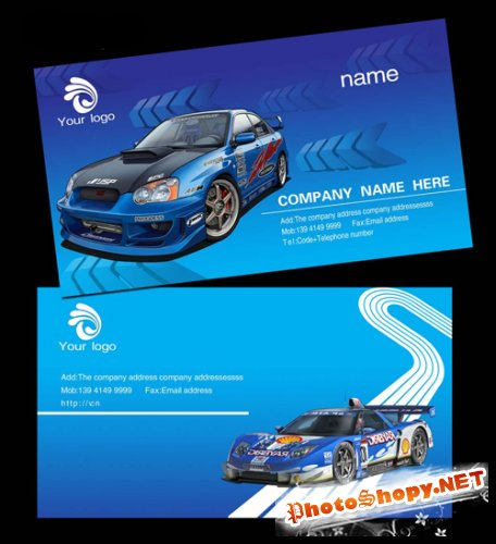 classic car blue business card template psd