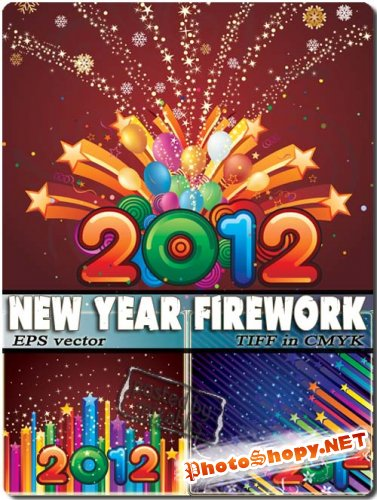 ���������� ��������� | New Year Fireworks (eps vector + tiff in cmyk)