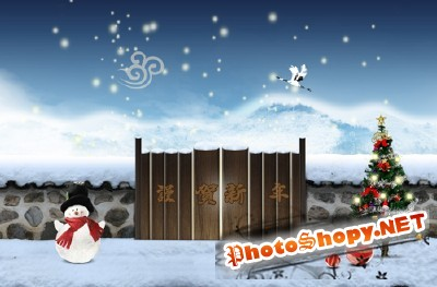 Sources - Christmas snowman