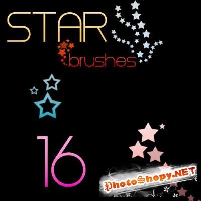 Star Brushes set