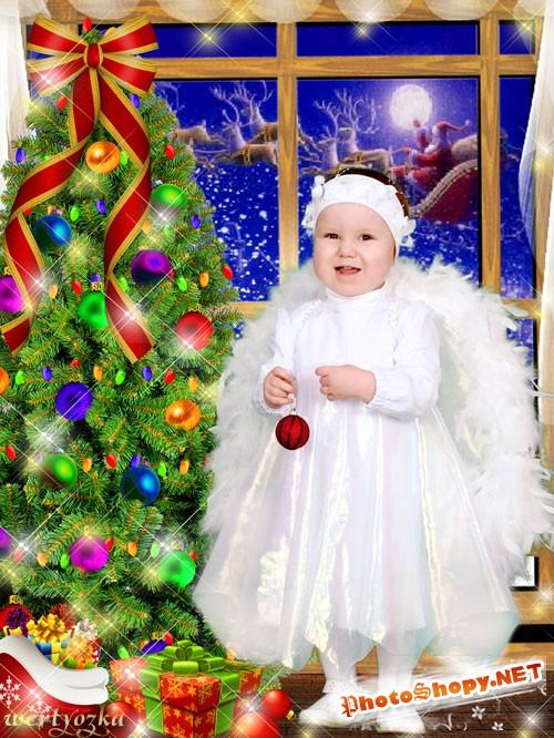 Новогодний детский шаблон - Новогодняя сказка для маленького ангелочка