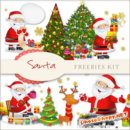 Scrap-kit - X-mas Decor #15