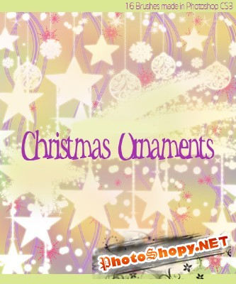 Brushes set - Christmas Oraments