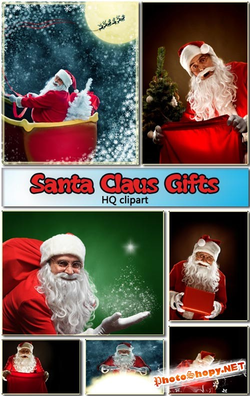 Дед Мороз | Santa Claus Gifts (HQ clipart)