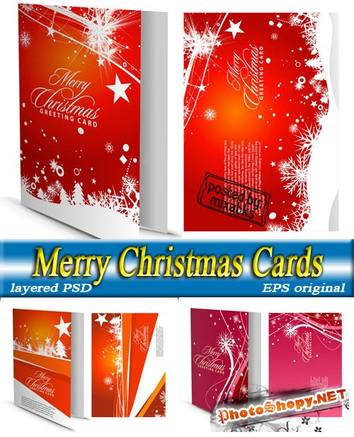 �������������� ������������ | Merry Christmas Cards (eps vector + layered PSD)