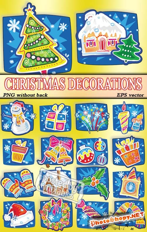 ���������� ��������� | Christmas Decorations (20 PNG)