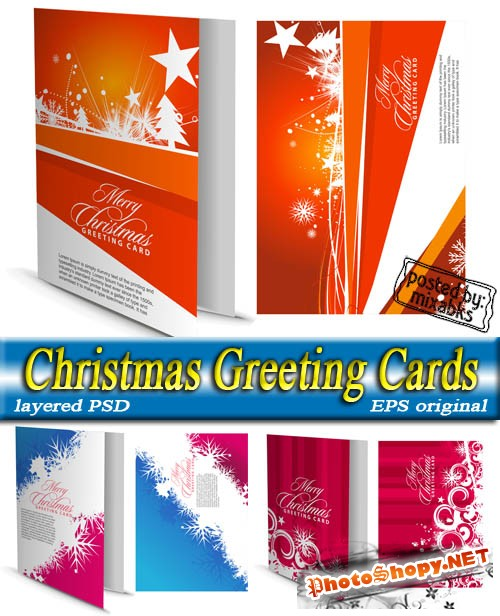 �������������� �������� | Merry Christmas Cards (eps vector + layered PSD)