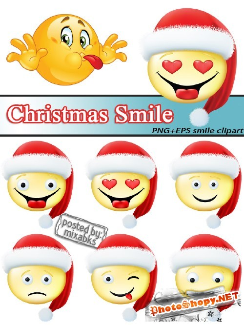 ���������� �������� | Christmas Smiles (PNG + EPS original)