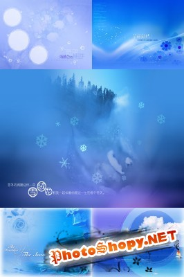 PSD for Photoshop - Collection of sea blue background
