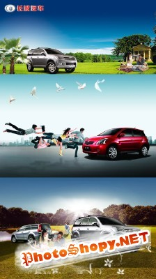 PSD for Photoshop - People in Motion and Cars