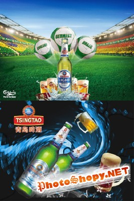 PSD for Photoshop - Beer