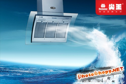 Fire King Electric Range Hood posters PSD material