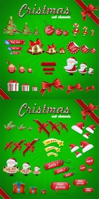 New Christmas web 2 Packs