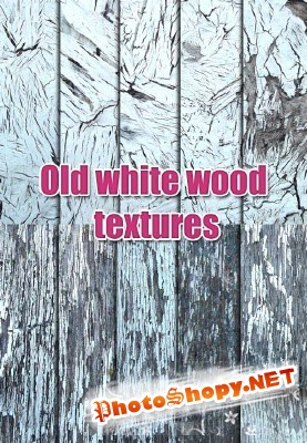 Old White Wood Textures FOR PHOTOSHOP