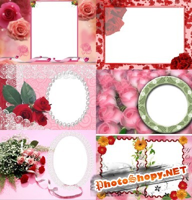 New Collection of Photo frames for Valentine's Day pack 3