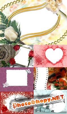 New Collection of Photo frames for Valentine's Day pack 12