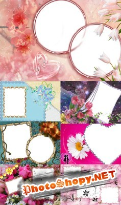 New Collection of Photo frames for Valentine's Day pack 15