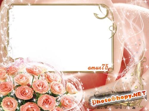 Фоторамка - Букет прекрасные розовых роз благоухает ароматом