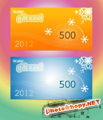 2012 Gift Card Set for Photoshop