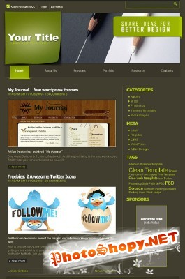 Art fan rifa blog psd Template for Photoshop