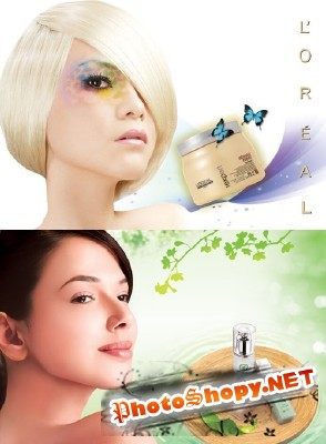 Cosmetic 2 Psd Files for Photoshop