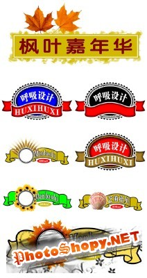 Set of Psd Ribbons pack 3 for Photoshop