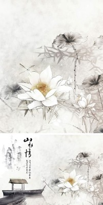 Sources - Wonderful world of flowers for Photoshop
