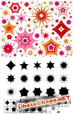 Pointy Stars Brushes Set for Photoshop