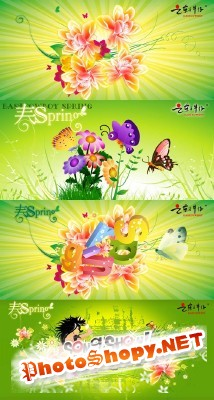 Sources - Spring Psd for Photoshop