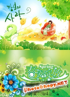 Perfect fragrance of spring flowers psd for Photoshop