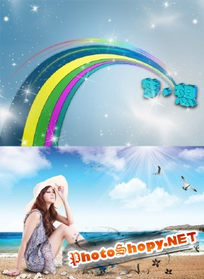 Blue sky with a rainbow psd for Photoshop