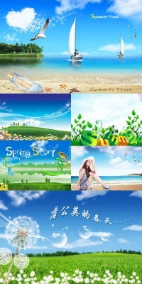 New PSD Summer Collection for Photoshop 2012 pack 47