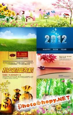 New PSD Source Collection for Photoshop 2012 pack 50