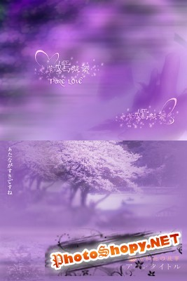 Mystical purple background psd for Photoshop